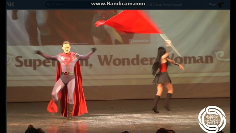 SOS 2018 Superman Red Son