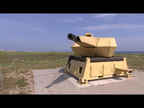 MANTIS das neue Flugabwehrwaffensystem der Bundeswehr