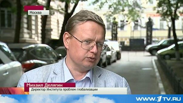 Интервью для Первого канала 18.07.2014