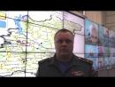 Сергей Воронцов о паводковой обстановке