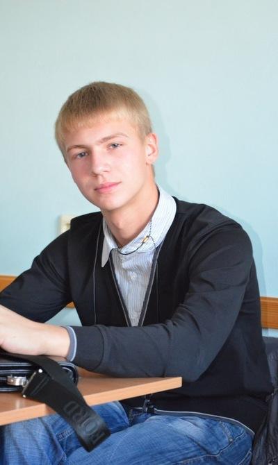 Андрей Друзь, 20 ноября 1983, Саратов, id120729816