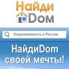 О недвижимости от NaydiDom.com