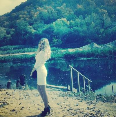 Анастасия Рассказова, 4 сентября 1994, Луганск, id32780764