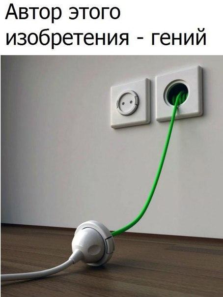 Фото №456244400 со страницы Сергея Русака