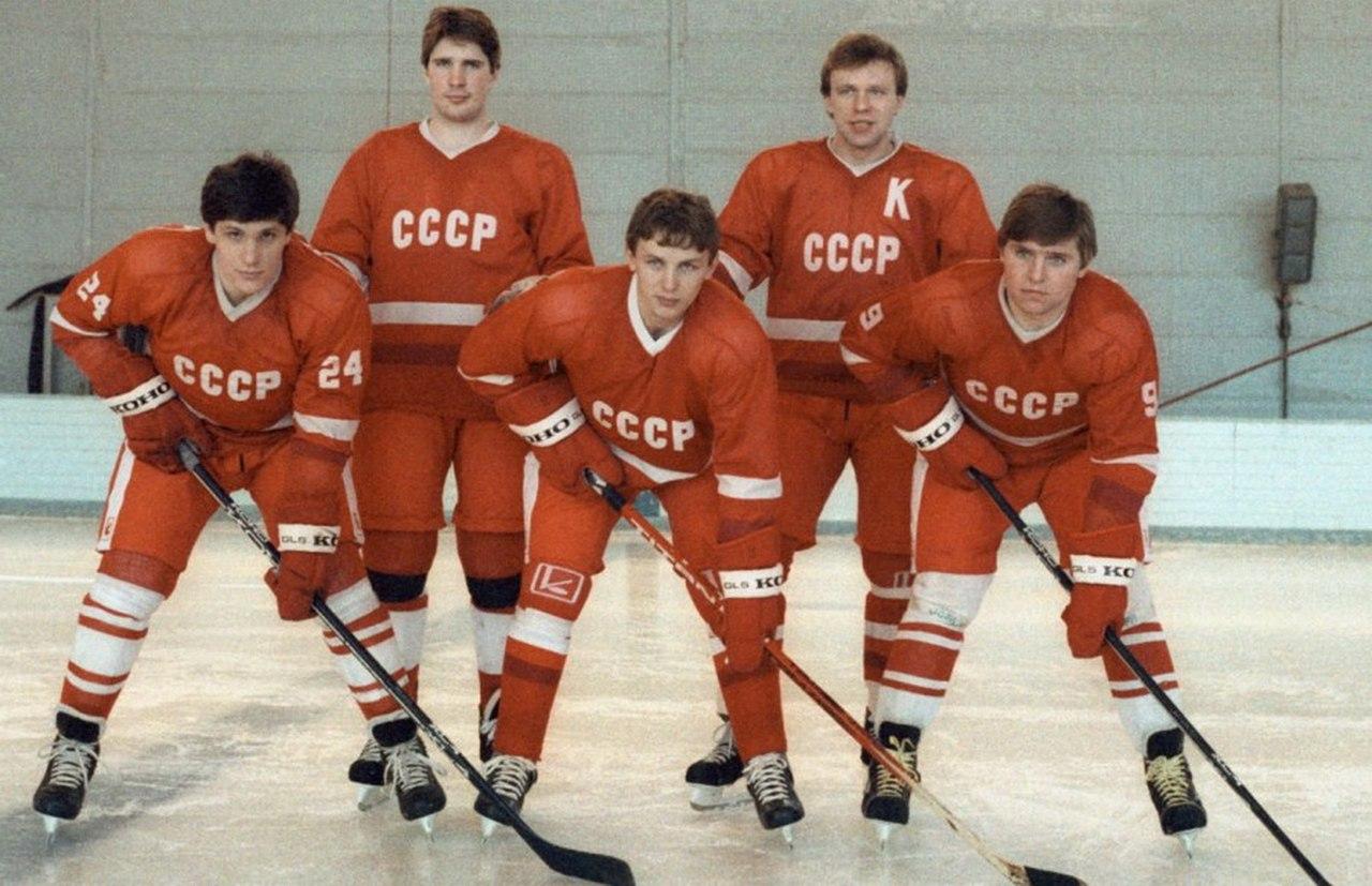 Фамилии советских спортсменов 22 фотография