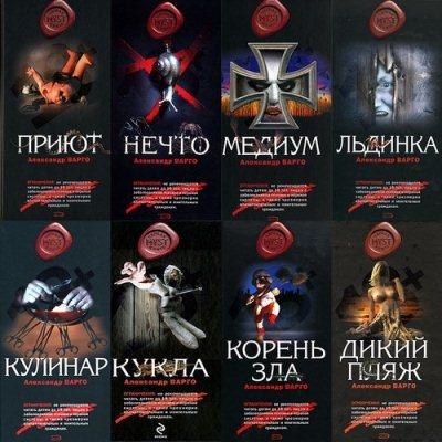 Как назвать эту любовь русская озвучка читать