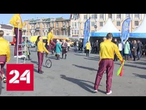 Юбилей Приморья во Владивостоке празднуют весь день - Россия 24