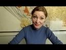 Отзыв Татьяна Рогожина
