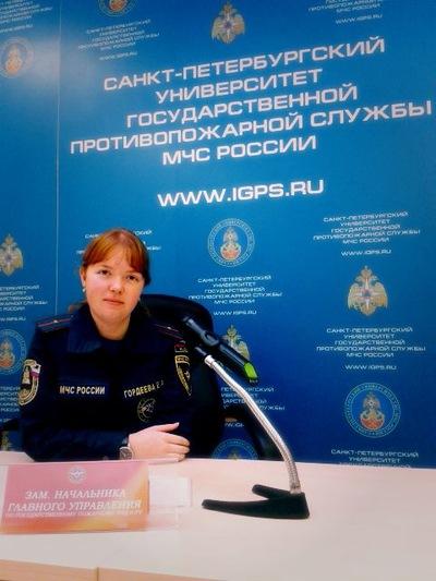 Екатерина Гордеева, 2 июля 1992, Санкт-Петербург, id226865506