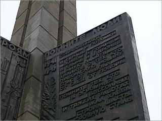 За героизм и мужество Владивостоку, Тихвину и Твери присвоены звания Городов воинской славы - Первый канал