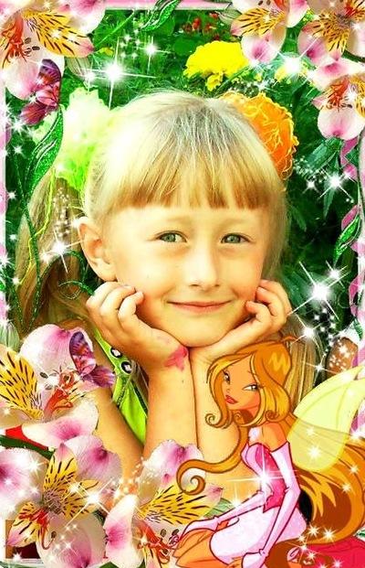 Дарья Тайхерт, 13 августа , Новосибирск, id168231049