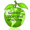 Сибирское Здоровье | Бизнес | Онлайн  | Курск