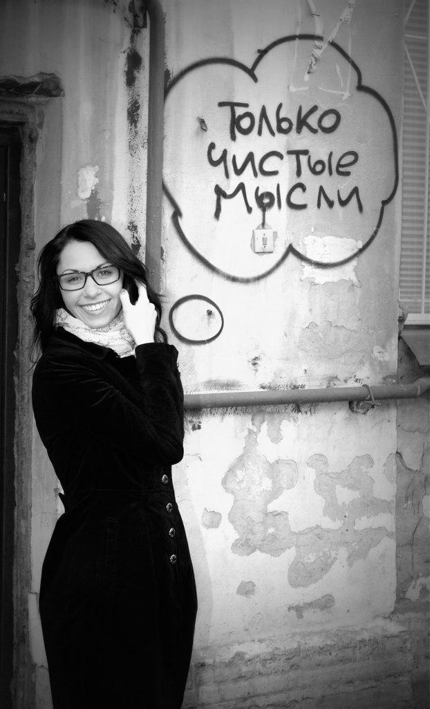 Екатерина Богданова, Санкт-Петербург - фото №17
