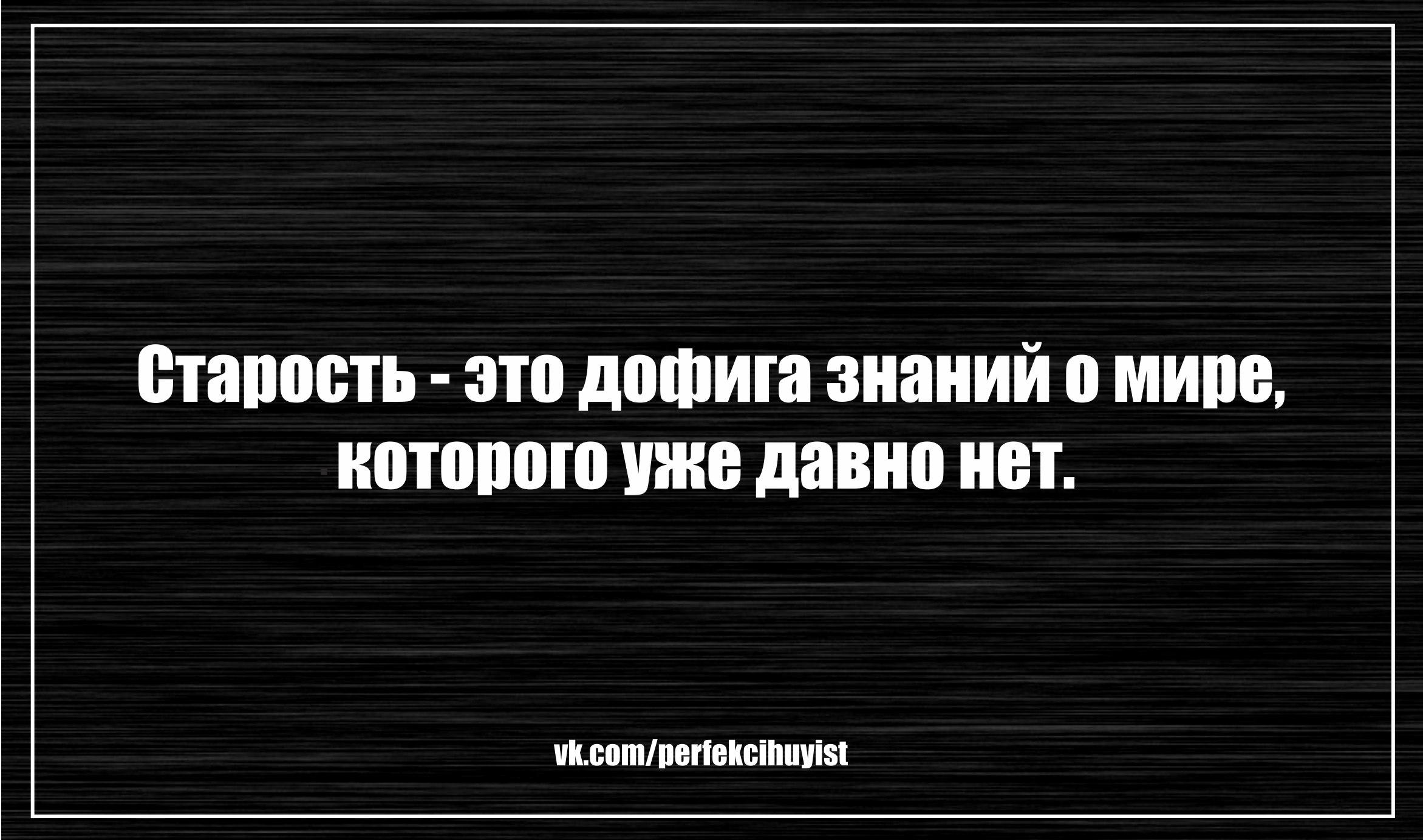 https://pp.vk.me/c543107/v543107246/20fa4/SleX31wccL0.jpg