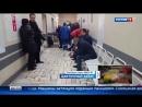 Вести Москва Ледяной дождь в столице каток на дорогах и тротуарах пострадавших десятки