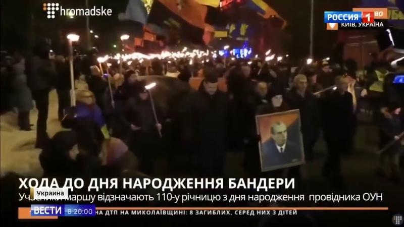 Срочно! Вместо Нового года - День рождение Бандеры отмечают на Украине!