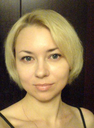 Марина Бех, 18 ноября 1979, Москва, id14587244