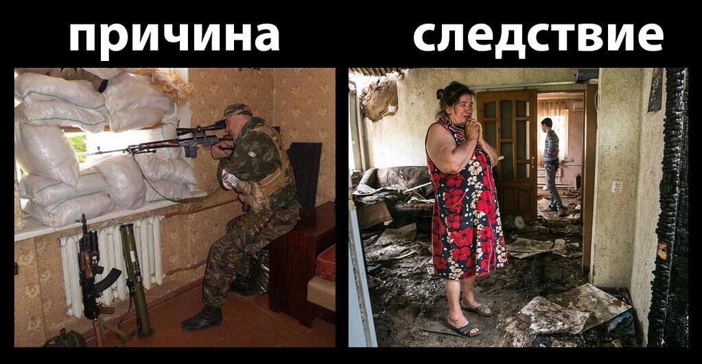 После вторжения боевиков в Луганске погибли 64 мирных жителя: 215 - получили ранения - Цензор.НЕТ 1568