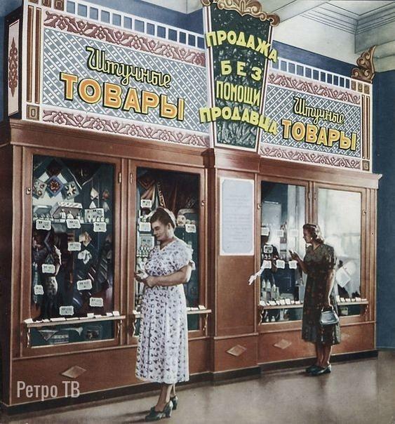 Торговля через автоматы