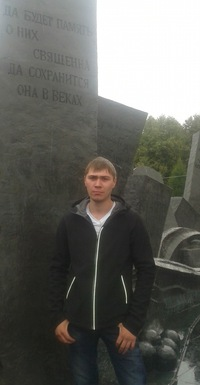 Барик Фёдоров