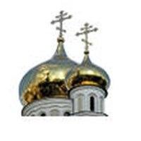 Сайт православные знакомства в кузбассе сайт новокубанка знакомства москва
