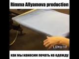 Как мы наносим печать. Производство Rimma Allyamova