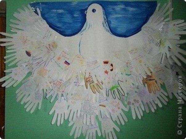 Поделка голубь мира из бумаги шаблон