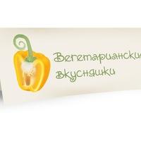 Логотип Вегетарианские вкусняшки / Рецепты
