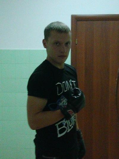 Дмитрий Утлов