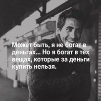 Анкета Denis Malisev