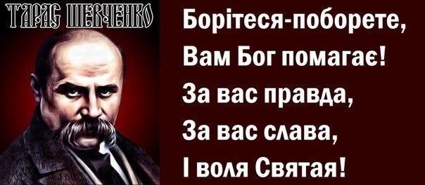 Задержанных в Крыму журналиста и режиссера избили и увезли в милицию - Цензор.НЕТ 6496