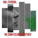 Константин Легостаев фото #40