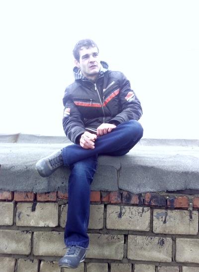 Андрей Пауль, 28 мая 1991, Орск, id75640606