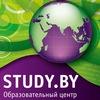 Обучение за рубежом STUDY.BY