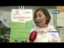 Ежегодный летний фестиваль Ykt Fest 2018 прошел в Якутске