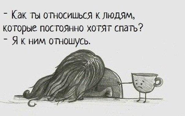 Приятных снов)