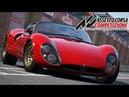 Assetto Corsa Competizione Game Trailer ✅ ⭐ 🎧 🎮