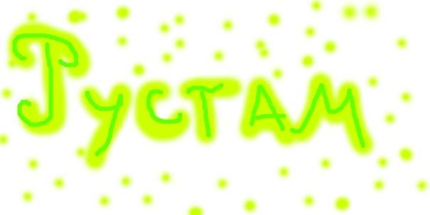 Программа для калибровки htc 7 mozart