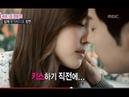 [ENG SUB - We Got Married] Tae-min, Na-eun(11) 02, 태민-손나은(11) 20130706