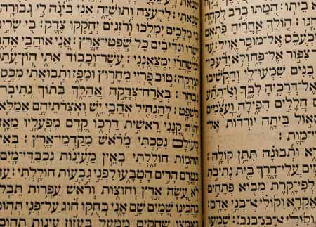 В практике нумерологии на иврите, основанной на каббале, числа от одного до десяти совпадают с первыми десятью буквами еврейского алфавита.