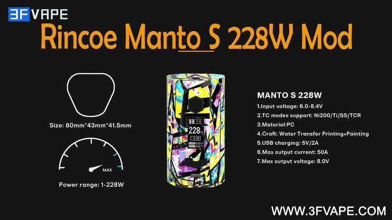 Rincoe Manto S 228W Mod