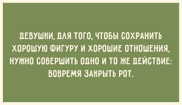 Фото №456242826 со страницы Галины Бельцовой