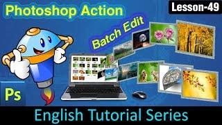 Batch Photo Editing using Photoshop Action (Lesson 49)