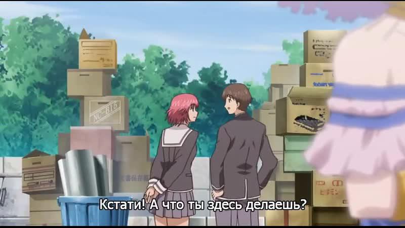 Tokimeki Memorial Only Love 12 rus sub