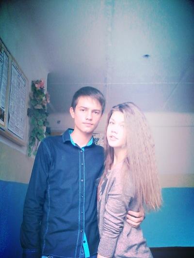 Максим Черняков, 21 ноября 1997, Свердловск, id147185189