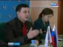 Курские активисты ОНФ провели пресс конференцию по итогам работы на съезде Народного фронта