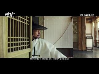 Фильм Фен-шуй Feng Shui - Korean Movie - Main Trailer