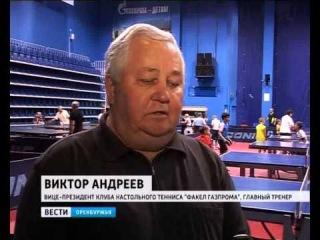 Детская площадка настольного тенниса открылась в Оренбурге