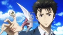 Parasyte the Maxim OST Next to You HD