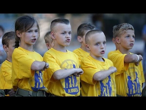 Неонацисты Азова создали для детей Украины диверсионный лагерь.